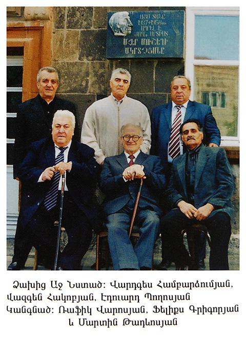 Феликс Григорян, Вардкес Амбарцумян
