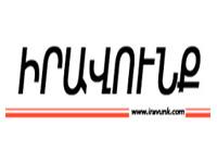 Iravunq-logo