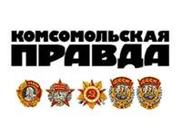 логотип Комсомольская правда