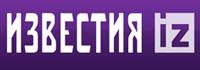 Известия-лого