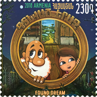 found-dream